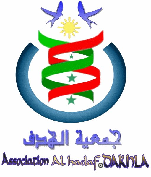 association-al-hadaf