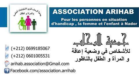 association-arihab