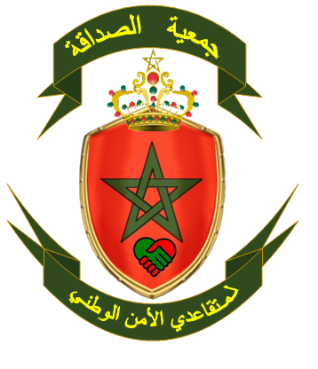 association-assadaka-des-retraites-de-la-surete-nationale-marrakech